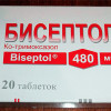 Показания к применению Бисептола при ангине