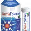 Можно ли применять Антигриппин для профилактики ОРВИ и гриппа?