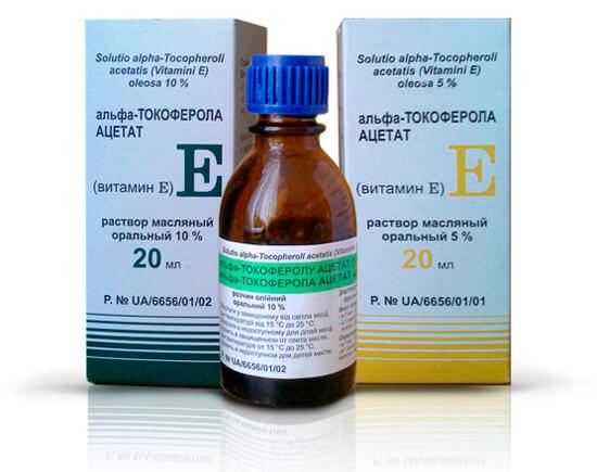 Масляный раствор витамина Е