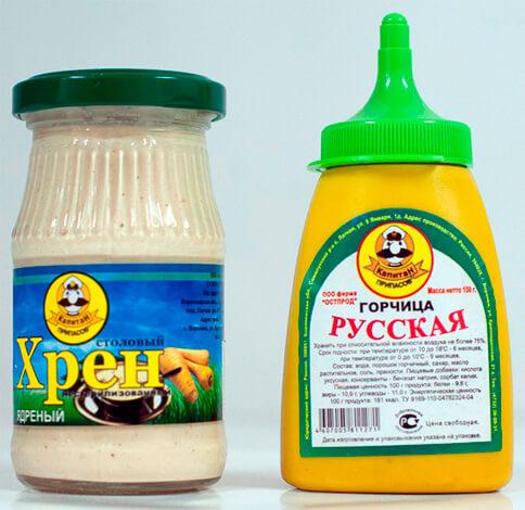 Хрен и горчица при насморке