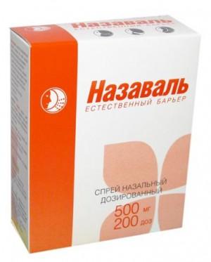 Назаваль является средством от заложенности носа. Применяется в том числе у беременных.