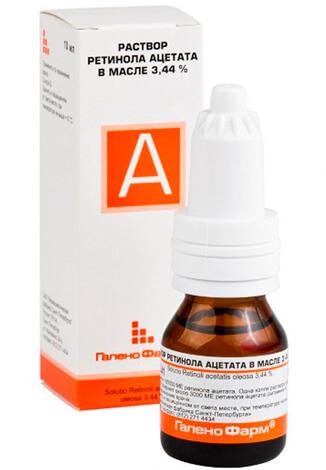 Масляной раствор витамина А
