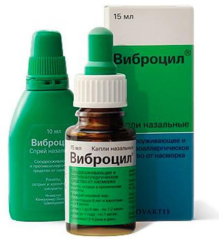 В Виброциле содержится сразу два опасных для беременности компонента - антигистаминный и сосудосуживающий.