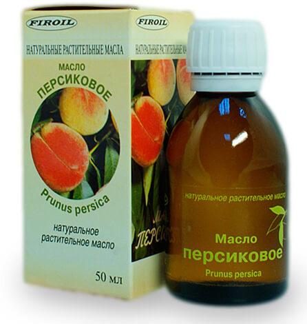 Масло персиковое от насморка