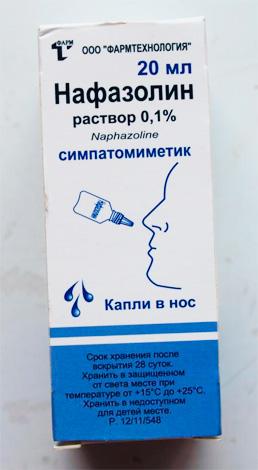 Нафазолин от насморка
