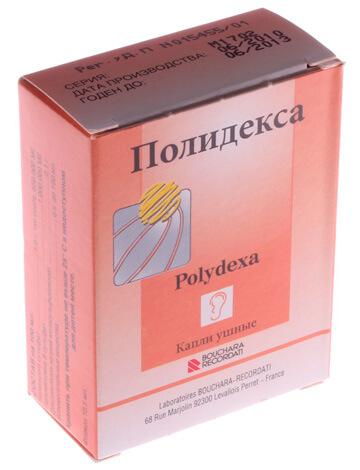 Капли Полидекса от насморка