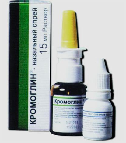 Противоаллергическое средство от насморка Кромоглин