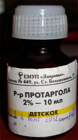 Антисептическое средство Протаргол