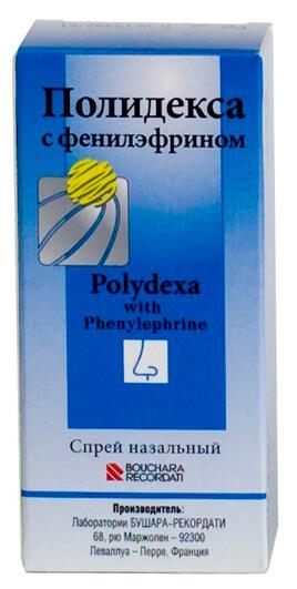 Полидекса с фенилэфрином, полимиксином и неомицином