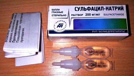 Сульфацил-нарий (упаковка)