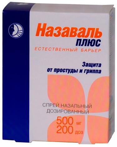 Упаковка с назальным спреем