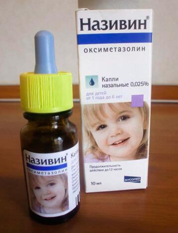 Закапывания лекарственных средств при лечении ринита намного эффективнее проведения паровых ингаляций.