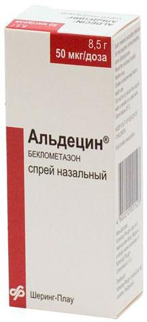 Альцедин