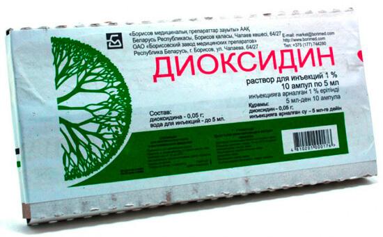 Упаковка диоксидина