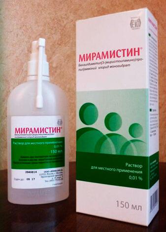 Мирамистин в пластиковой бутылке и упаковка от него