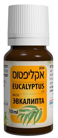 Эфирное масло эвкалипта обладает противомикробным действием и удобно в применении.