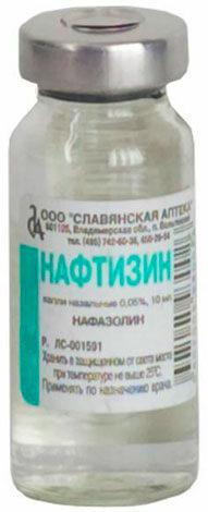 Нафтизин от насморка