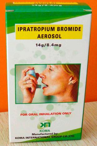 Ипратропиум бромид