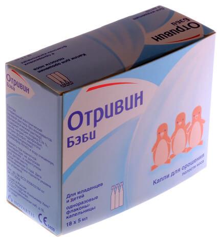 Упаковка Отривин Бэби
