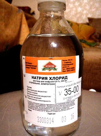 Бутылка с физраствором