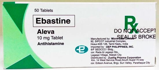 Применение антигистаминных средств позволяет на время устранить проявления аллергического ринита.