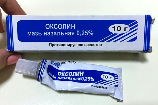 Упаковка и тюбик с оксолиновой мазью