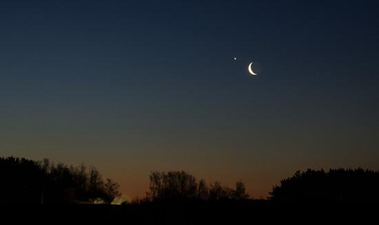 Луна в фазе убывания