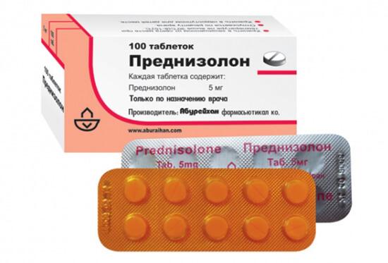 таблетки Преднизолона