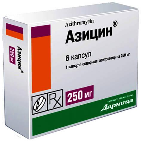 Азицин в капсулах