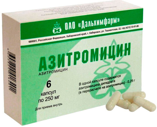 Азитромицин, как и другие антибиотики, эффективен только при приеме внутрь либо при инъекциях.