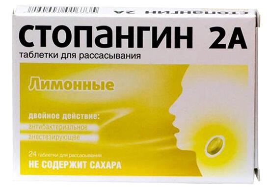 Таблетки Стопангин 2А