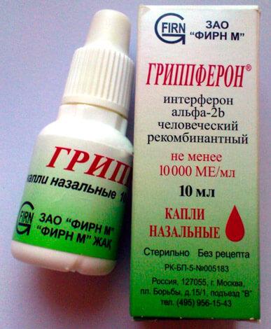 Упаковка и бутылочка Гриппферона