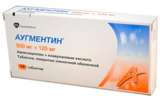 Таблетки Аугментин