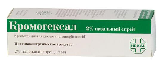 Спрей Кромогексал