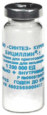 Бициллин-1