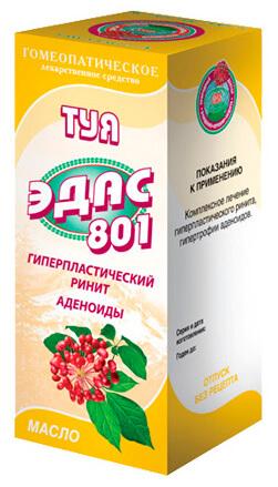 Масло ЭДАС-801