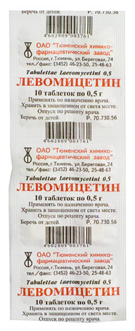 Опасный антибиотик