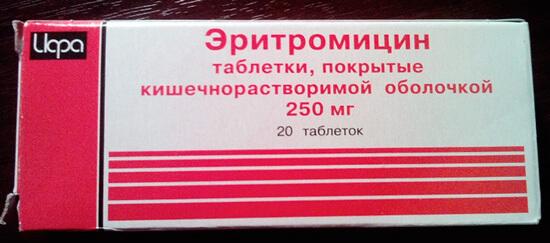 Таблетки эритромицина от ангины