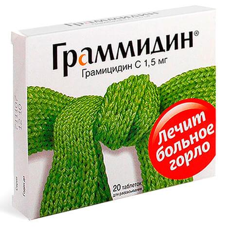 Леденцы Граммидин