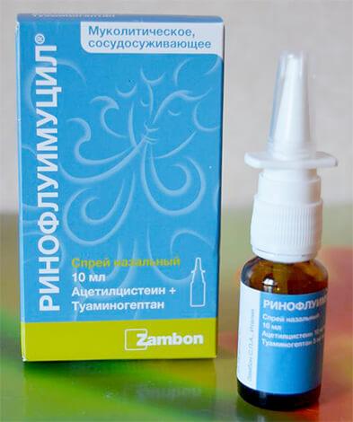 Ринофлуимуцил