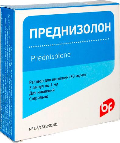 Кортикостероидные препараты серьезно влияют на иммунитет и ослабляют защиту от грибковых заболеваний.