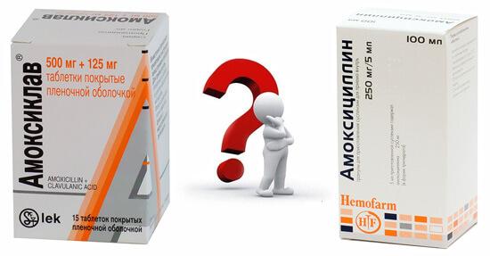 В каждом случае ангины лучшим какой-то один препарат. Практически получается так, что Амоксиклав оказывается предпочтительным чаще.
