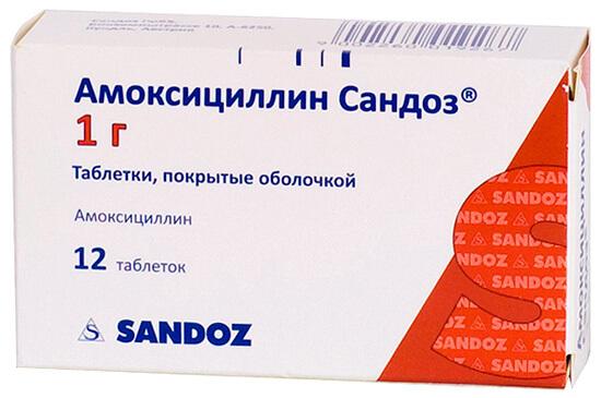 Чистый амоксициллин выпускается практически всеми крупными фармацевтическими компаниями.