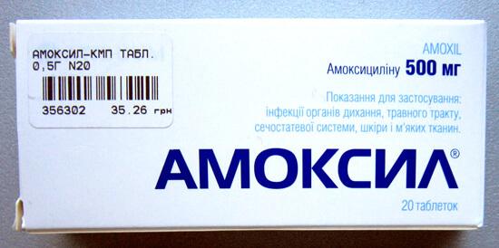 Сегодня Амоксил можно купить только в Украине. В РФ он не продается.