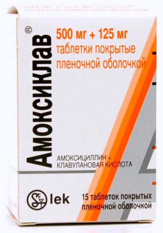 Амоксициллин с клавулановой кислотой действует на возбудителей ангины практически всегда, но в некоторых случаях вызывает серьезные побочные эффекты.
