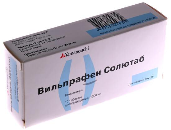 Действующее вещество Вильпрафена - Джозамицин, более эффективная альтернатива эритромицину.
