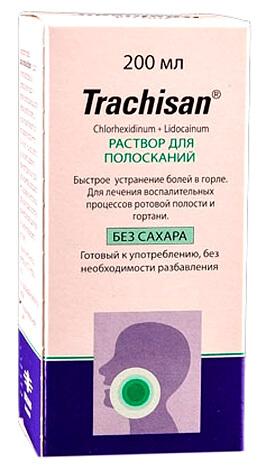 Единственный значимый эффект при ангине, которого можно добиться с такими растворами - ослабление болевых ощущений в горле.