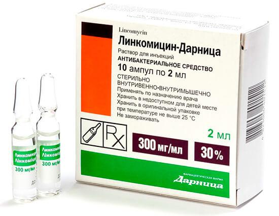 Линкомицин является средством последней линии выбора при ангине из-за тяжелых побочных эффектов.