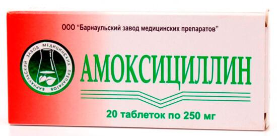 Если есть возможность применять амоксициллин, он всегда более предпочтителен, чем другие антибиотики.