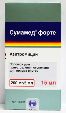 Типичный детский антибиотик в специальной форме.